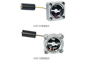 UHZ-01 UHZ-01型油位计