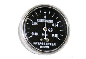 YZ-70压力真空表