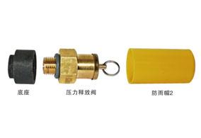 YSF-0.03MPa YSF-0.06MPa 压力释放阀